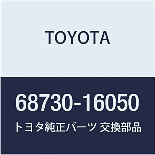 Gifts Sale special price TOYOTA 68730-16050 Door Hinge Assembly