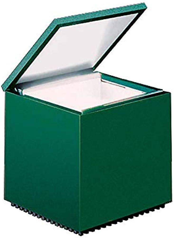 Cini & nils, lampada da comodino, verde/opaco laccato ACCNCUB.00250