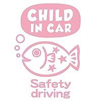 imoninn CHILD in car ステッカー 【シンプル版】 No.51 サカナさん (ピンク色)