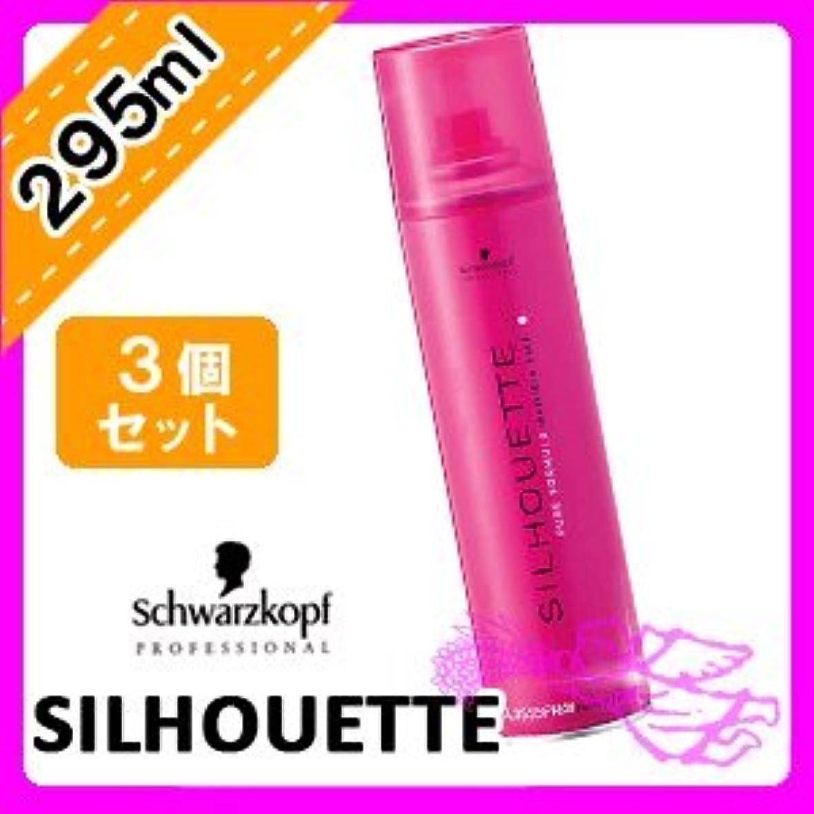 プラグ相談不振シュワルツコフ シルエット グロススプレー 295ml ×3個セット Schwarzkopf SILHOUTTE
