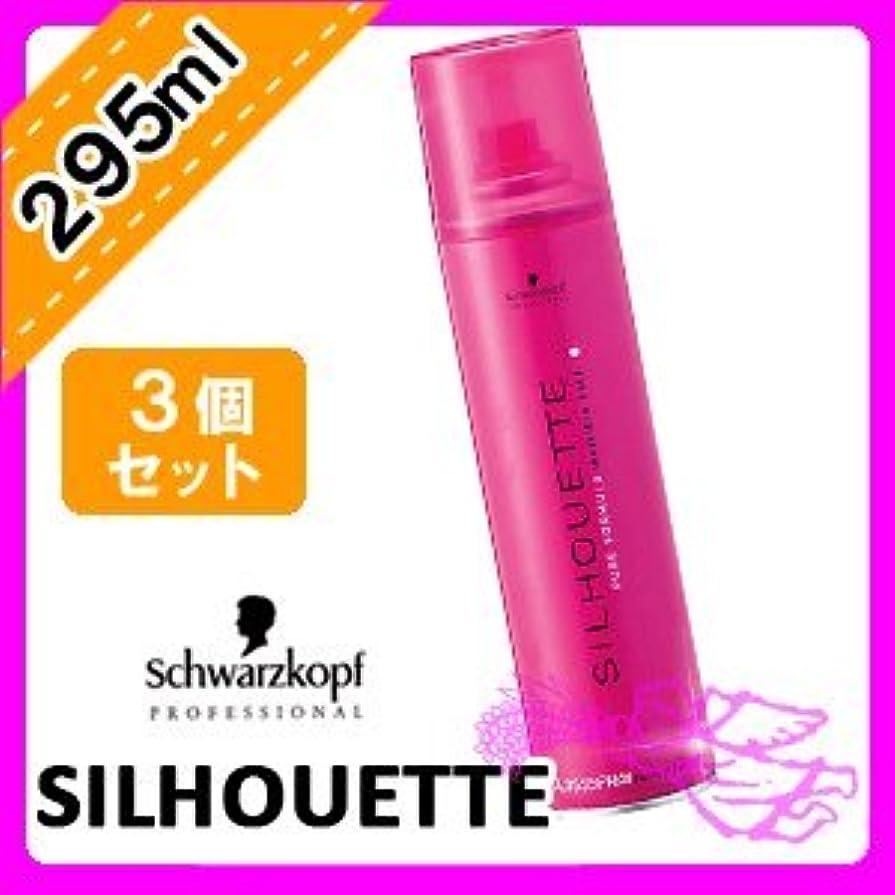 しないでくださいいたずらな定義シュワルツコフ シルエット グロススプレー 295ml ×3個セット Schwarzkopf SILHOUTTE