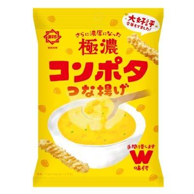 ひざつき製菓 極濃コンポタつな揚げ 袋38gX10袋