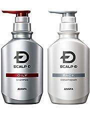 スカルプD シャンプー メンズ オイリー 2点セット (シャンプー & コンディショナー) 脂性肌用 育毛シャンプー 医薬部外品 アンファー (ANGFA)