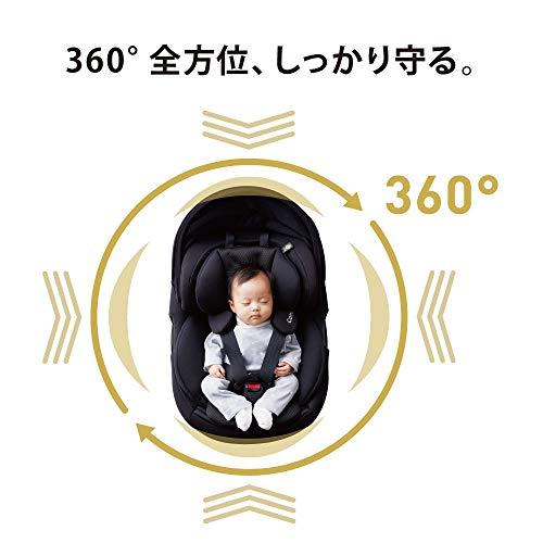 コンビISOFIX固定ホワイトレーベルTHESエッグショックZB-690グレー0か月~
