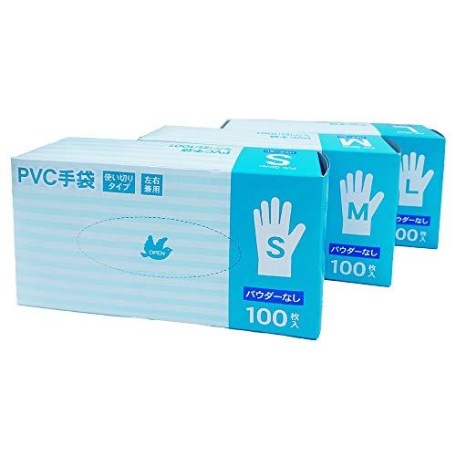 PVC手袋 プラスチック手袋 使い捨て手袋 使い切り手袋 左右兼用 100枚入り パウダーフリー 粉無し  (M)