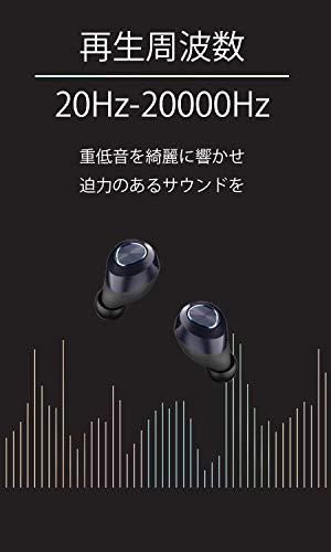 n|aD45進化型フルペアリング自動接続完全ワイヤレスイヤホンTWSbluetooth5.0高性能アンテナ超軽量4.5g高性能集音マイク内蔵ハンズフリーステレオ通話ノイズキャンセルAACカナル型左右分離型両耳片耳ブルートゥース5.0箱収納型自動充電WCG(ホワイト/シャンパンゴールド)