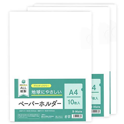 ワールドクラフト ペーパーホルダー A4 10枚 × 3冊パック PHA4-10-3P