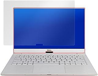 日本製 指紋が目立たない 光沢液晶保護フィルム Dell XPS 13 (9370) 用 OverLay Brilliant OBXPS139370/1
