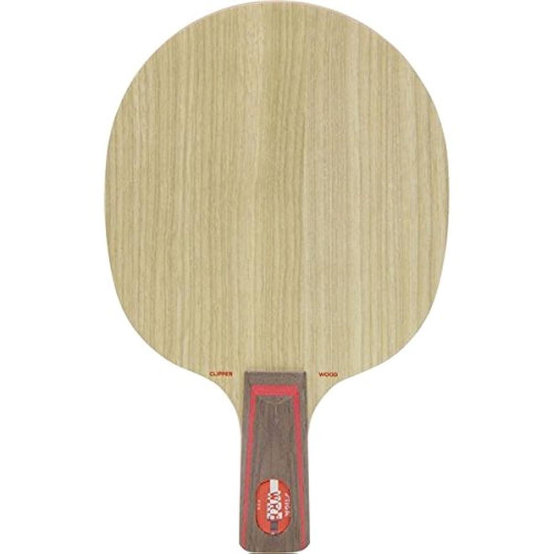 各非公式いくつかのSTIGA(スティガ) 中国式ラケット CLIPPER WOOD WRB PENHOLDER(クリッパーウッド WRB ペンホルダー) スポーツ レジャー スポーツ用品 スポーツウェア 卓球用品 卓球ラケット top1-ds-1983215-ak [簡易パッケージ品]