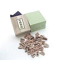 木製将棋駒 シャム黄楊に代わる斧折特上彫 錦旗書体 晴月作 桐箱入り
