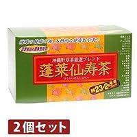 蓬莱仙寿茶(2g×31包)【2個セット】