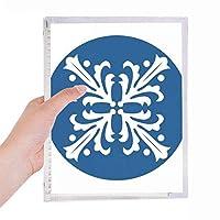 ブルー・タラベラのパターンの花小話 硬質プラスチックルーズリーフノートノート