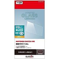 エレコム 液晶保護フィルム ガラス 抗菌 【 Nintendo Switch専用 】 GM-NS20FLGGPV