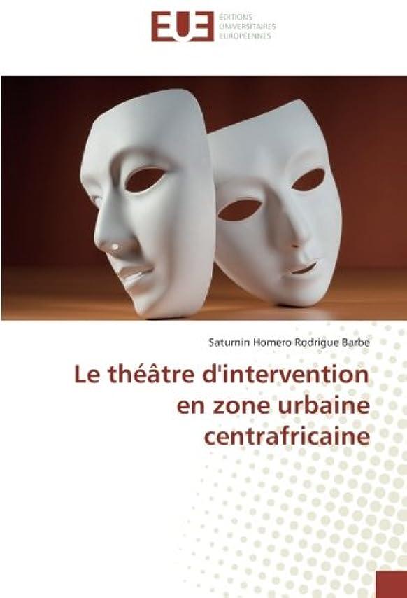 血まみれ祖父母を訪問キャンペーンLe Theatre D'Intervention En Zone Urbaine Centrafricaine
