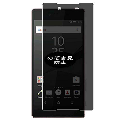 VacFun Anti Espia Protector de Pantalla, compatible con Sony Xperia Z5 Premium SO-03H, Screen Protector Filtro de Privacidad Protectora(Not Cristal Templado) NEW Version