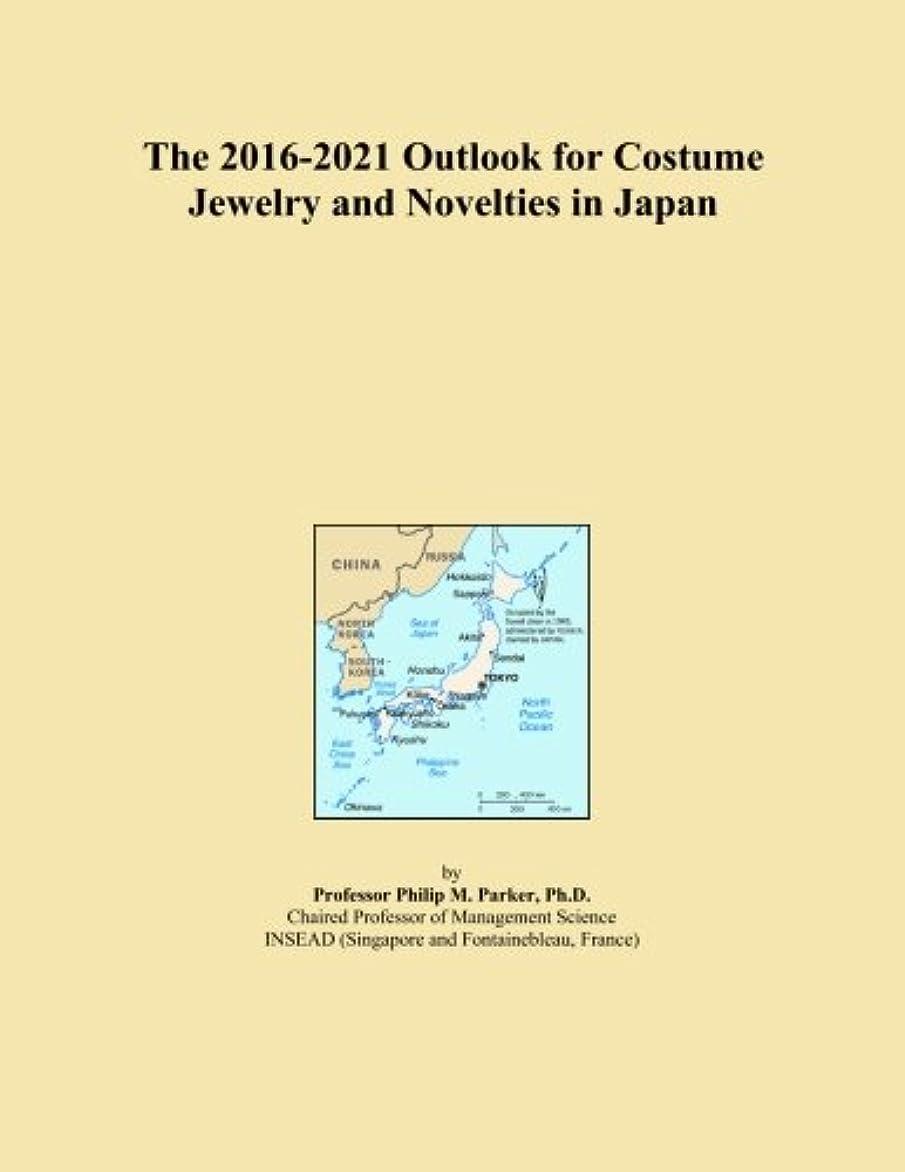 誠実計算伴うThe 2016-2021 Outlook for Costume Jewelry and Novelties in Japan