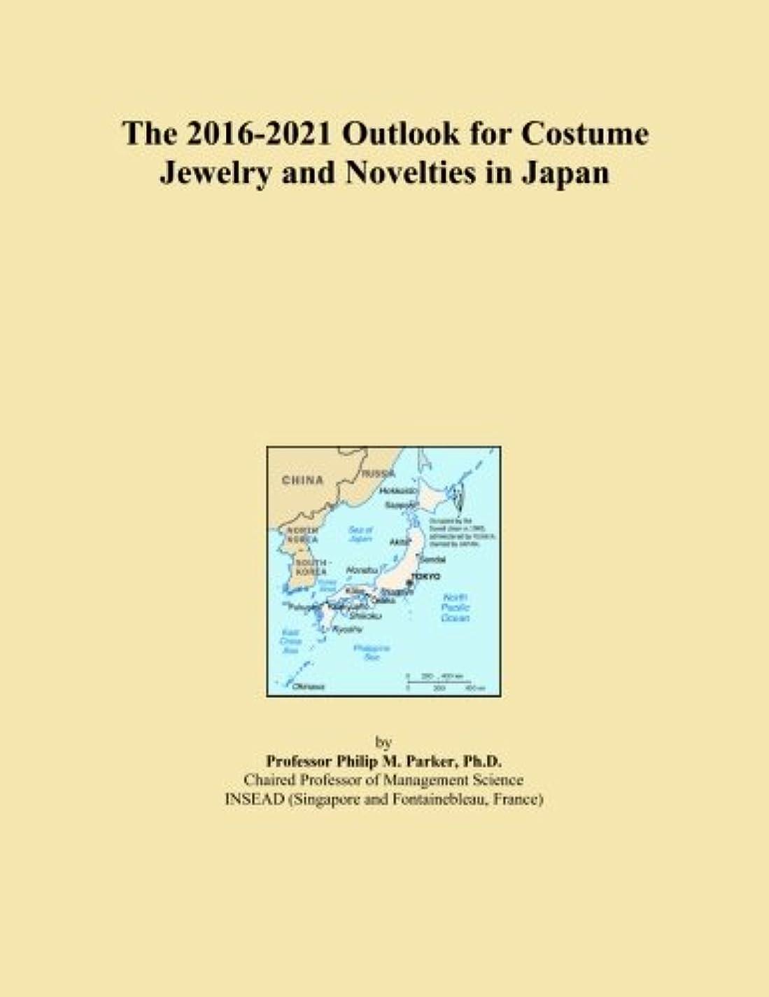 容量犬吸い込むThe 2016-2021 Outlook for Costume Jewelry and Novelties in Japan