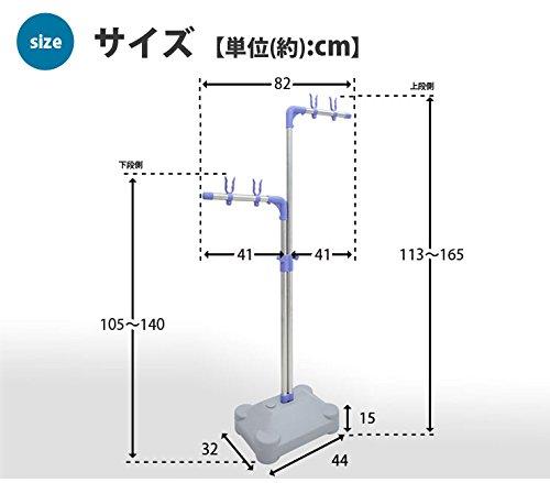 ekans(エカンズ)ステンレス伸縮式ものほし台ブローベース付きKSB-100