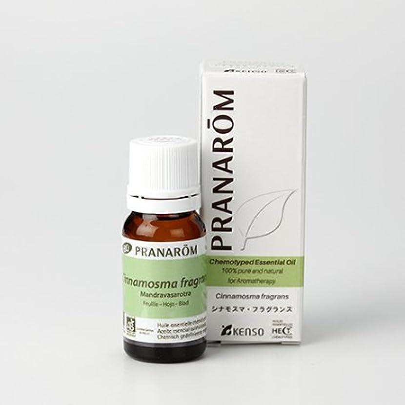 途方もない等しいに慣れプラナロム ( PRANAROM ) 精油 シナモスマ?フラグランス 10ml p-32