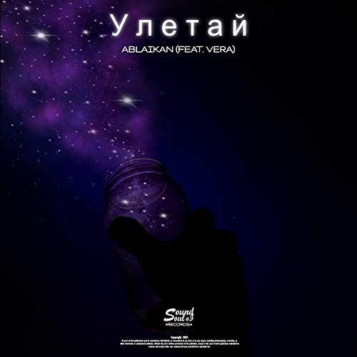 Ablaikan feat. Vera