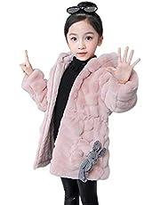 tanggo キッズ コート 女の子 アウター ジャケット 子供服 ロング かわいい うさぎ もこもこ ふわふわ 裏起毛 通園 防寒対策 冬 長袖 通学 普段着