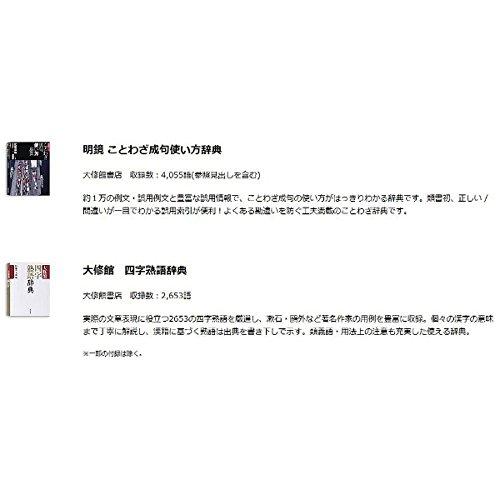 CASIO(カシオ)『EX-word(エクスワード)高校生スタンダードモデルXD-SC4300』