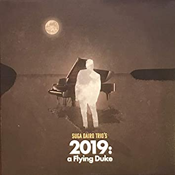 Suga Dairo Trio's 2019 A Flying Duke