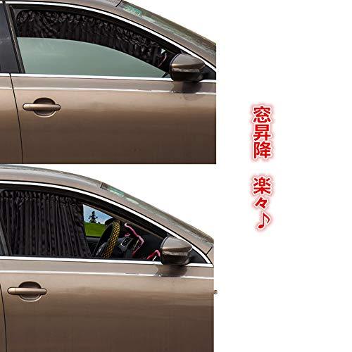 ZATOOTO(ザトット)『車用遮光カーテン』
