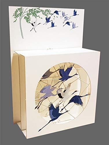 3D Multi-layered Magic Box Card - Cranes