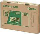 ジャパックス ゴミ袋 半透明 45L 横65