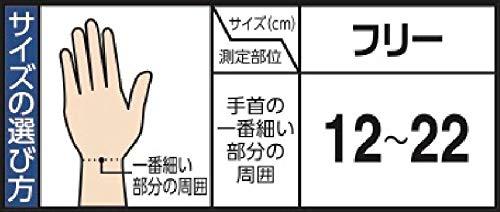 プロ・フィッツ薄型圧迫サポーター手首用フリーサイズ手首の一番細い部分12~22cm(Pro-fits,compressionathleticsupport,wrist,flee)