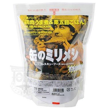 【非常食】缶のミリメシ 鶏肉うま煮&栗五目ごはん GE-1176a