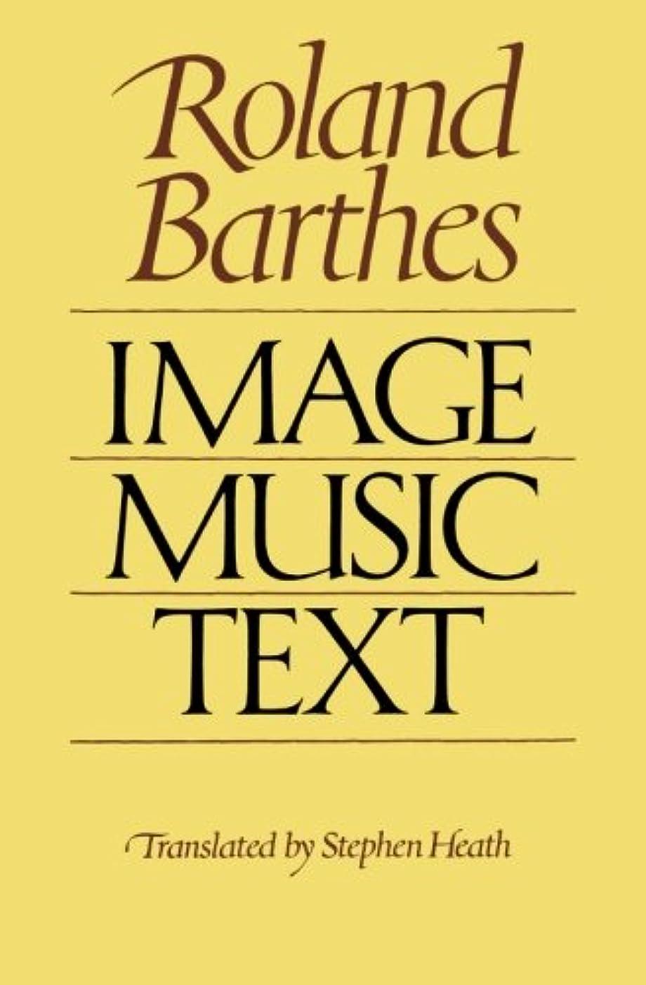 ひまわりウィザード新鮮なImage, Music, Text