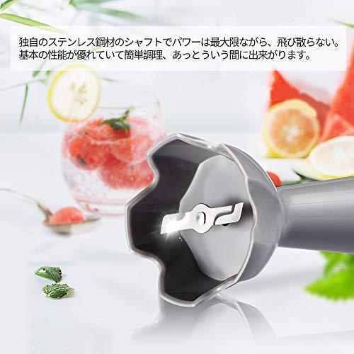 ハンドブレンダー LINKChef 1台4役のハンドミキサー 日本食品検査済 つぶす・混ぜる・泡立てる・砕く 1.4万回/分回転数 調理時間短縮離乳食作り 調理器具 電動 フラッシュシルバーレッド日本語説明書 HB-1420