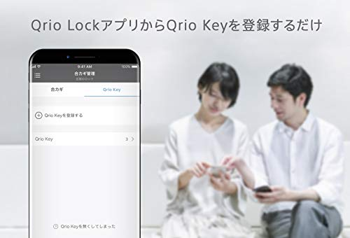 『Qrio Key (キュリオキー) スマホなしでも自宅カギをスマート化、Qrio Lock専用のリモコンキー Q-K1-AM メーカー保証期間延長品』の3枚目の画像