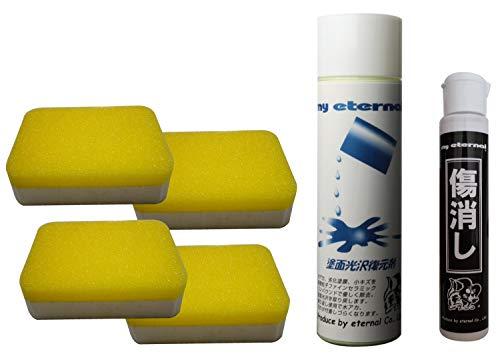 myeternal マイエターナル塗面光沢復元剤500cc・傷消し 磨き作業に便利2層スポンジ4個