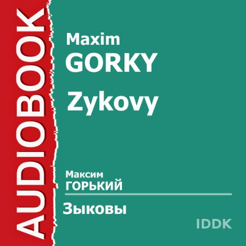 Zykovy audiobook cover art