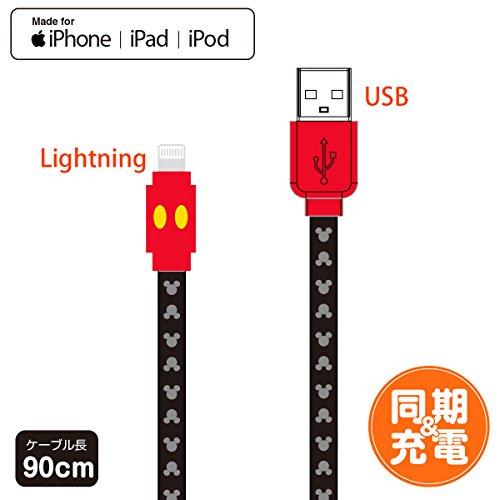 グルマンディーズディズニーキャラクター/Lightning対応同期&充電ケーブルミッキーマウスdn-527a