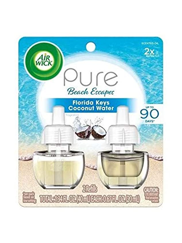 弱い広範囲奨学金【Air Wick/エアーウィック】 プラグインオイル詰替えリフィル(2個入り) フロリダキーズ ココナッツウォーター Air Wick Scented Oil Twin Refill Pure Beach Escapes Florida Keys Coconut Water (2X.67) Oz. [並行輸入品]