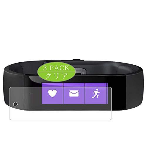 Vaxson Protector de pantalla, compatible con el reloj inteligente Microsoft Band 1, protector de película HD [no vidrio templado] película protectora flexible