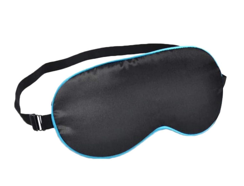 霜ペフスペイン子供たちシルク睡眠アイマスク睡眠のソフトアイマスク - 15