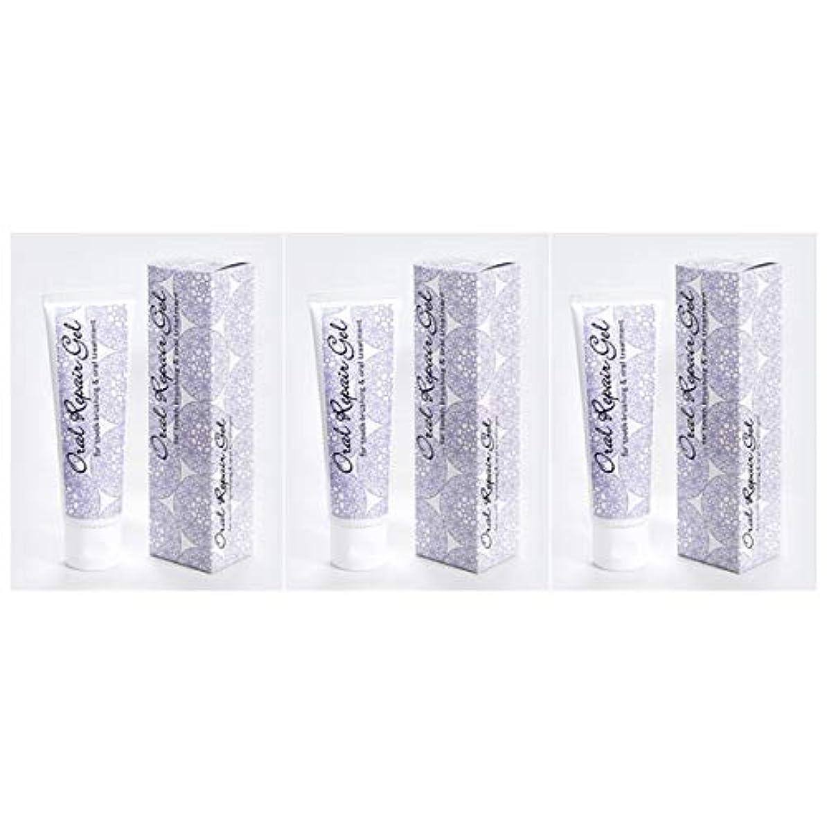 記述するフィラデルフィア登るオーラルリペアジェル3個セット(80g×3個) 天然アパタイト+乳酸菌生産物質配合の無添加歯磨き剤