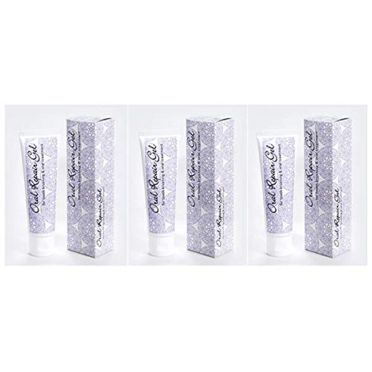 義務薄汚いキュービックオーラルリペアジェル3個セット(80g×3個) 天然アパタイト+乳酸菌生産物質配合の無添加歯磨き剤