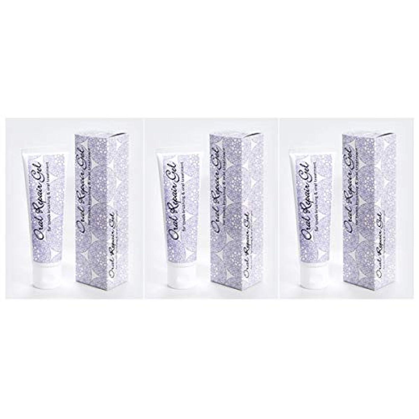 郵便局マトン追跡オーラルリペアジェル3個セット(80g×3個) 天然アパタイト+乳酸菌生産物質配合の無添加歯磨き剤