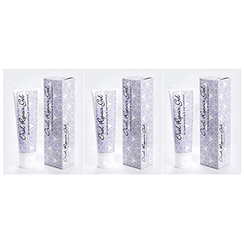 城セレナ弁護士オーラルリペアジェル3個セット(80g×3個) 天然アパタイト+乳酸菌生産物質配合の無添加歯磨き剤