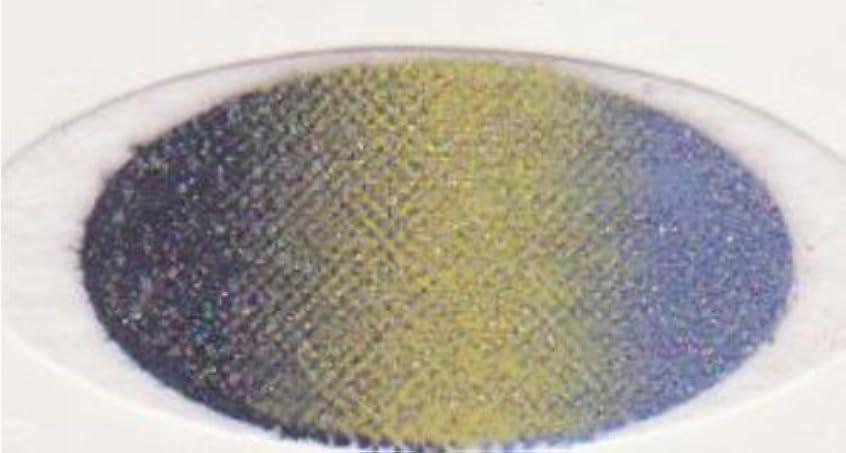 アルコール前提私たちのアバター【貼るインスタントアイシャドウ(カラーオン)】Avatare,CO025