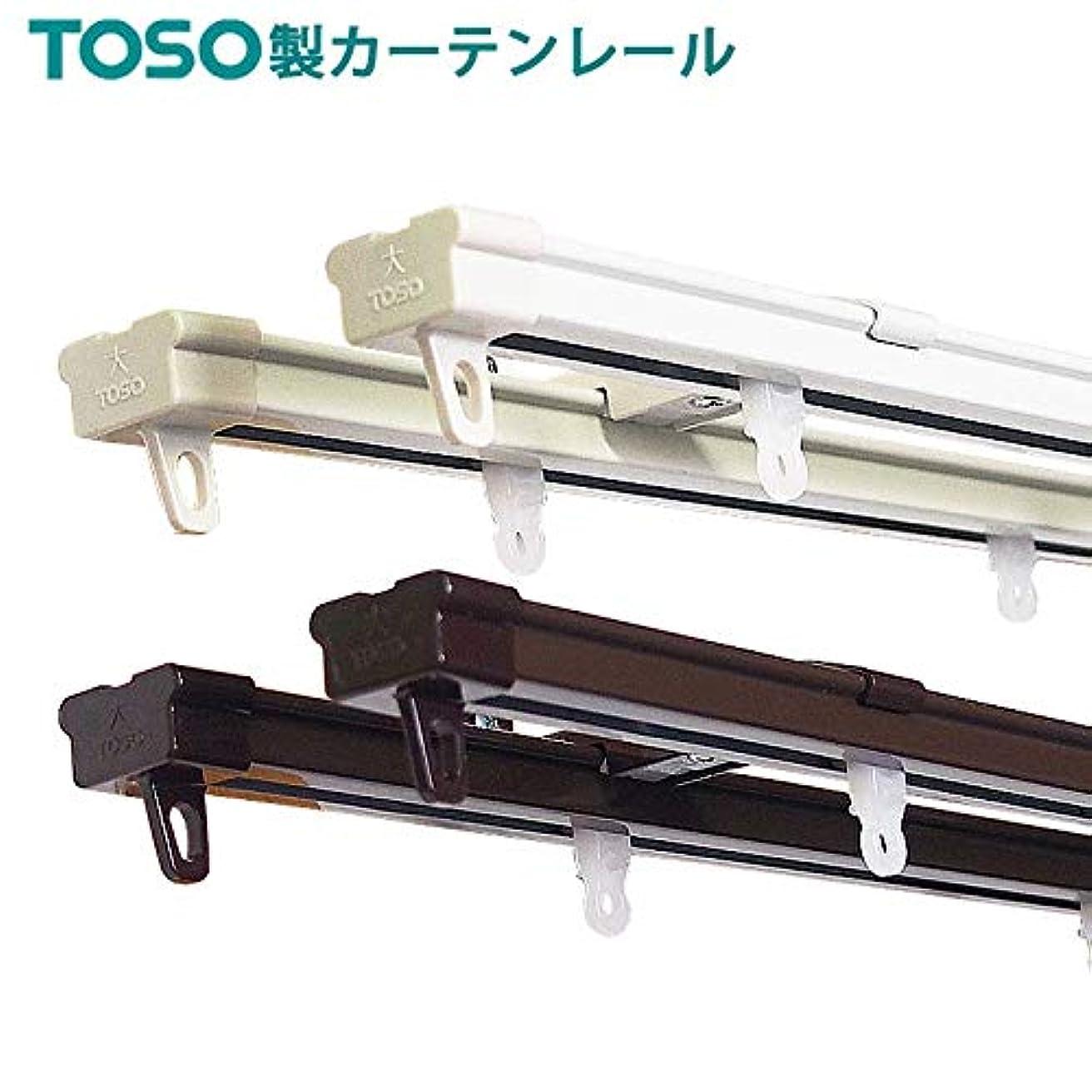 考古学めまい雇用者TOSO 伸縮カーテンレールダブル 【1.1m~2.0m用】ホワイト