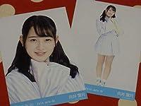 向井葉月 会場限定 2018.July-Ⅳ 水色