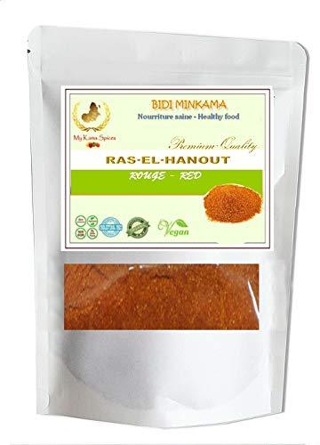 Ras El Hanout calidad premium - 100g