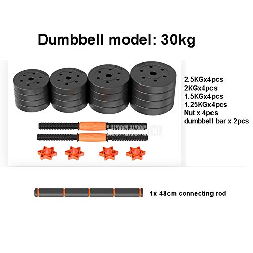 Best Price Haoyushangmao 25kg/30kg Adjustable Dumbbell with 48cm Connecting Rod Can Be Use As Barbel...